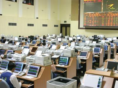 Ủy ban chứng khoán nhà nước