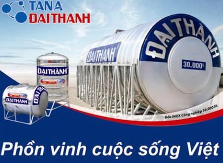 Sản phẩm của TÂN Á ĐẠI THÀNH đăng ký nhãn hiệu quốc tế.