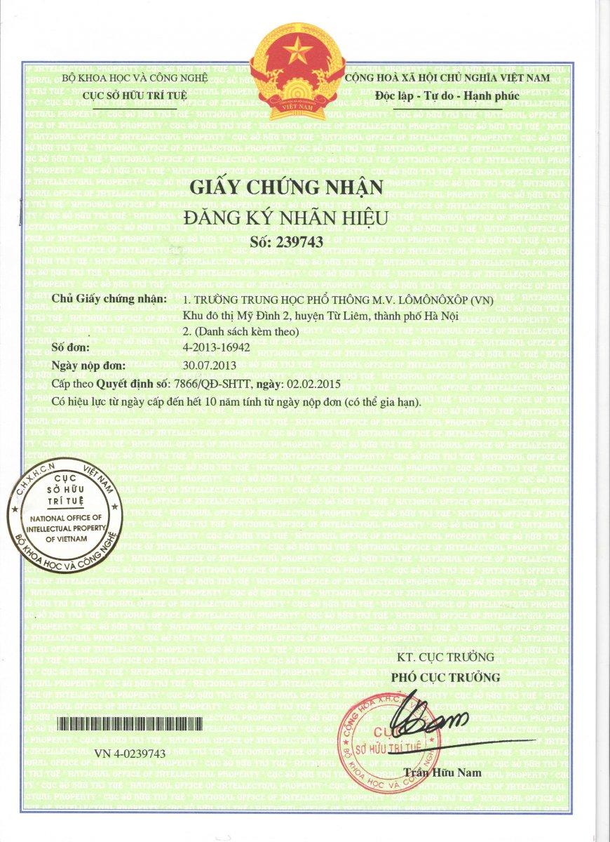 LOMONOXOP_GCN DKNH-page-001
