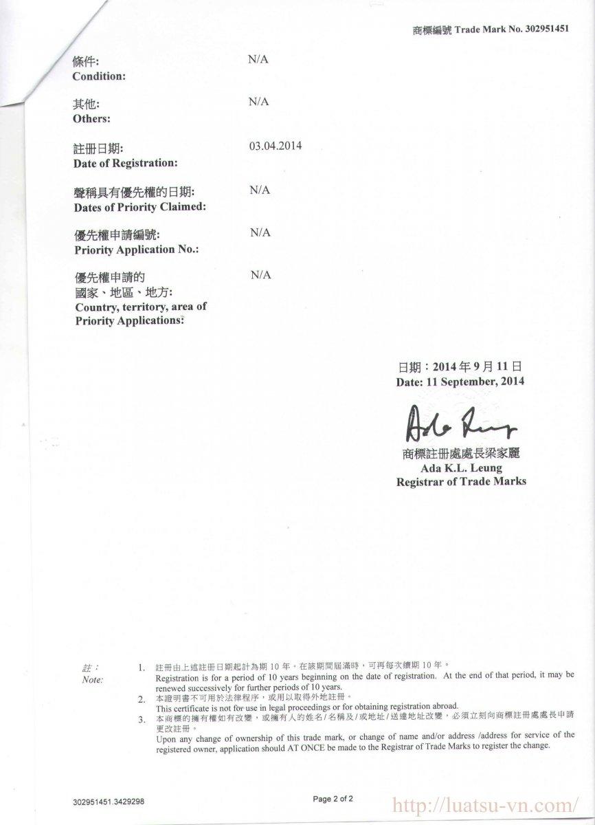 dang-ky-nhan-nhan-hieu-OCOO_Certificate_Hong Kong-page-002
