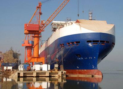Sai phạm xảy ra tại Tập đoàn Công nghiệp tàu thủy Việt Nam (Vinashin)-SBLAW